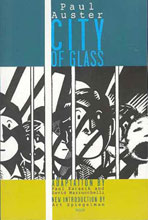 Image: Paul Auster's City of Glass SC  -