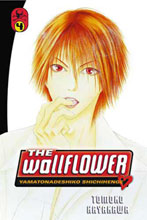 Image: Wallflower Vol. 04 SC  - Del Rey