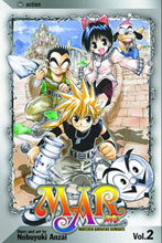 Image: Mar Vol. 02 SC  - Viz Media LLC