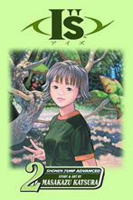 Image: I's Vol. 02 SC  - Viz Media LLC