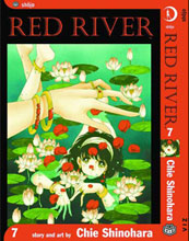 Image: Red River Vol. 07 SC  - Viz Media LLC