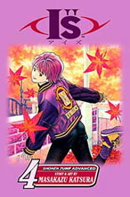 Image: I's Vol. 04 SC  - Viz Media LLC