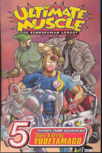 Image: Ultimate Muscle Vol. 05 SC  - Viz Media LLC