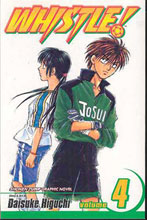 Image: Whistle Vol. 04 SC  - Viz Media LLC