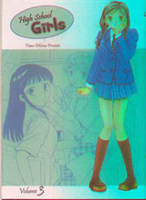 Image: High School Girls Vol. 03 SC  - DR Master Publications Inc