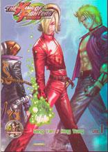 Image: King of Fighters 2003 Vol. 01 SC  - DR Master Publications Inc