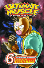 Image: Ultimate Muscle Vol. 06 SC  - Viz Media LLC
