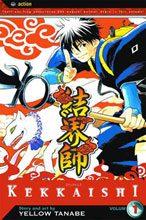 Image: Kekkaishi Vol. 01 SC  - Viz Media LLC