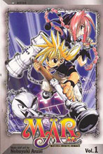 Image: Mar Vol. 01 SC  - Viz Media LLC