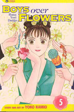 Image: Boys Over Flowers Vol. 05 SC  - Viz Media LLC