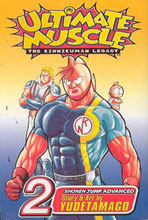 Image: Ultimate Muscle Vol. 02 SC  - Viz Media LLC