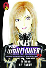 Image: Wallflower Vol. 05 SC  - Del Rey