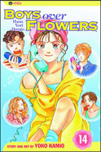 Image: Boys Over Flowers Vol. 14 SC  - Viz Media LLC