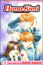 Image: Hana Kimi Vol. 08 SC  - Viz Media LLC