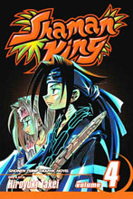 Image: Shaman King Vol. 04 SC  - Viz Media LLC