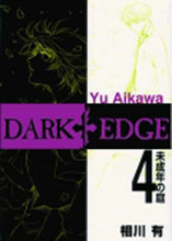 Image: Dark Edge Vol. 04 SC  - DR Master Publications Inc