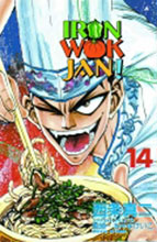 Image: Iron Wok Jan Vol. 14 SC  - DR Master Publications Inc