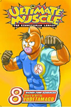 Image: Ultimate Muscle Vol. 08 SC  - Viz Media LLC