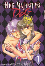 Image: Her Majesty's Dog Vol. 01 SC  - Go! Media Entertainment LLC