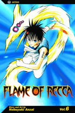 Image: Flame of Recca Vol. 06 SC  - Viz Media LLC