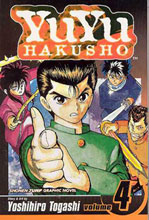 Image: Yu Yu Hakusho Vol. 04 SC  - Viz Media LLC