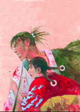 Image: Blade of the Immortal Vol. 14: Last Blood SC  - Dark Horse Comics
