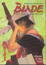 Image: Blade of the Immortal Vol. 13: Mirror of the Soul SC  - Dark Horse Comics