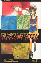 Image: Flame of Recca Vol. 07 SC  - Viz Media LLC