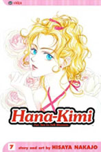 Image: Hana Kimi Vol. 07 SC  - Viz Media LLC