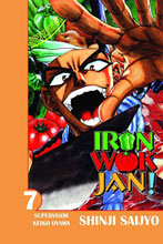 Image: Iron Wok Jan Vol. 07 SC  - DR Master Publications Inc