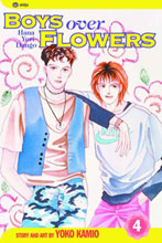 Image: Boys Over Flowers Vol. 04 SC  - Viz Media LLC