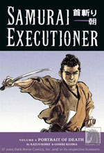 Image: Samurai Executioner Vol. 04 SC  - Dark Horse Comics