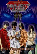 Image: Project Arms Vol. 07 SC  - Viz Media LLC