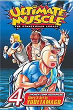 Image: Ultimate Muscle Vol. 04 SC  - Viz Media LLC
