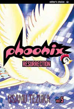 Image: Phoenix Vol. 05: Resurrection SC  - Viz Media LLC
