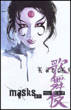 Image: Kabuki Vol. 03: Masks of Noh HC  - Image Comics