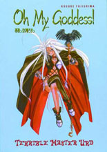 Image: Oh My Goddess! Vol. 06: Terrible Master Urd SC  - Dark Horse Comics