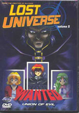 Image: Lost Universe Vol. 05 DVD  -