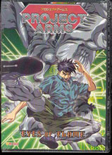 Image: Project Arms Vol. 03: Eyes of Flames DVD  -