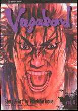 Image: Vagabond Vol. 05 SC  - Viz Media LLC