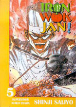 Image: Iron Wok Jan Vol. 05 SC  - DR Master Publications Inc