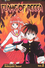 Image: Flame of Recca Vol. 01 SC  - Viz Media LLC