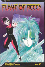 Image: Flame of Recca Vol. 02 SC  - Viz Media LLC