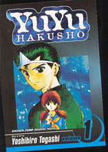 Image: Yu Yu Hakusho Vol. 01: Goodbye Material World SC  - Viz Media LLC