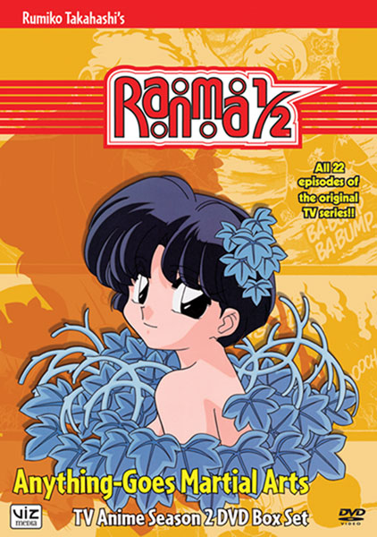 Image: Ranma 1/2 Season 2: Anything Goes 2007 Slimpak Set DVD  -