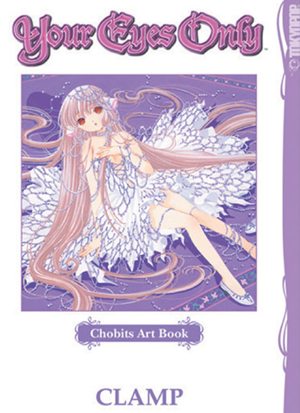 Image: Chobits Art Book: Your Eyes Only GN  - Tokyopop