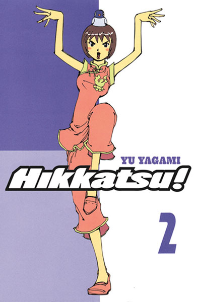 Image: Hikkatsu Vol. 02 GN  - Go Media Entertainment LLC
