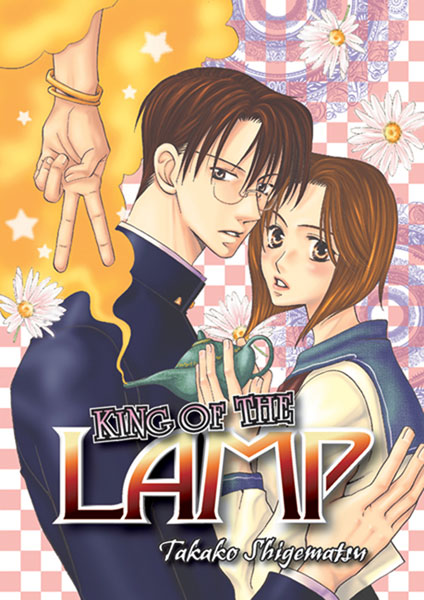 Image: King of the Lamp GN  - Go Media Entertainment LLC