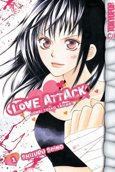 Image: Love Attack Vol. 01 SC  - Tokyopop