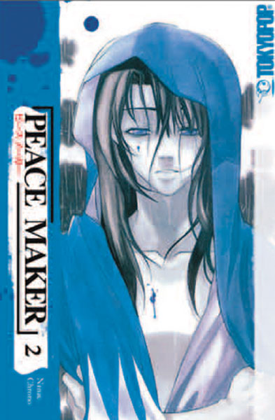 Image: Peace Maker Vol. 02 SC  - Tokyopop